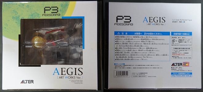 アイギス02.jpg