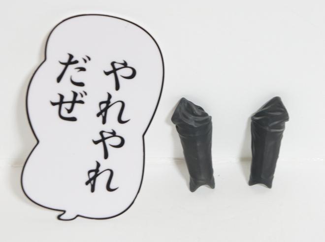 空条承太郎15-03.jpg